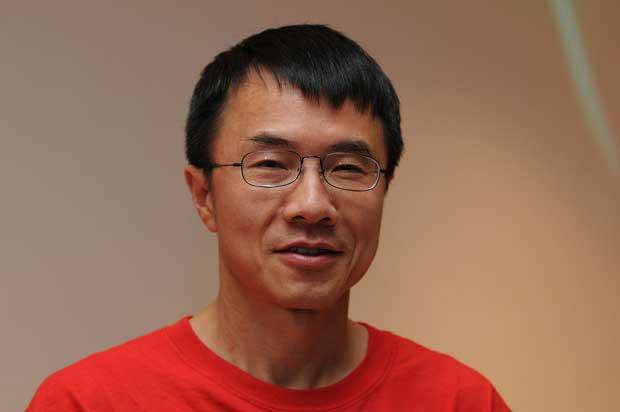 Qi Lu