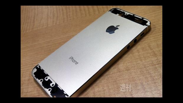 Japan's ASCII iPhone photo leak