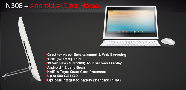 Lenovo's N308: Android-based all-in-one