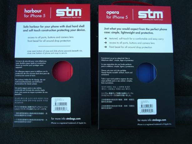 stmiphone2.jpg