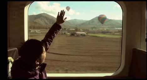 Touch the train window game