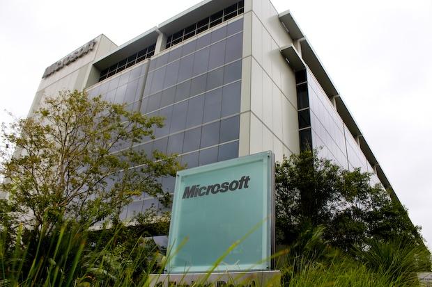 Microsoft Austrlia Sydney campus