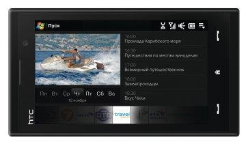 40152203-1-htc-max-4g-video-streaming-1.jpg