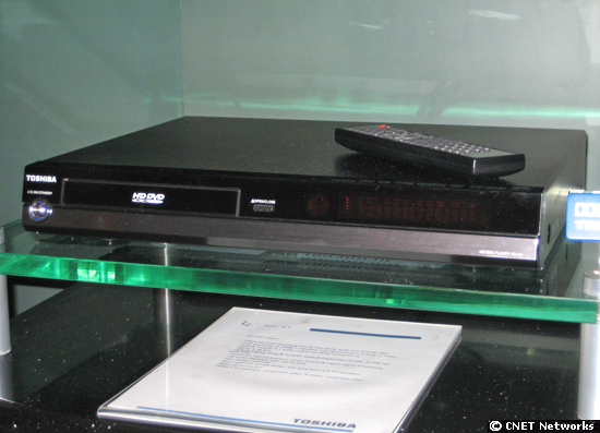 HD-A2 HD DVD player