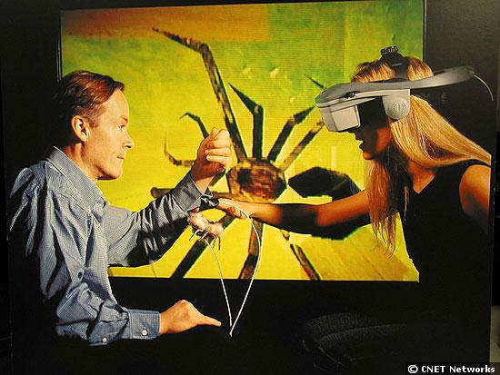 HMD Spider