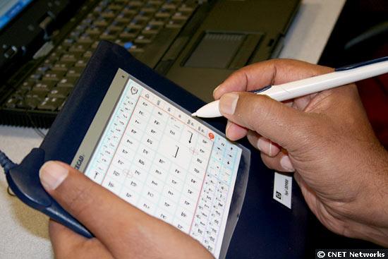 HP's Gesture Keyboard