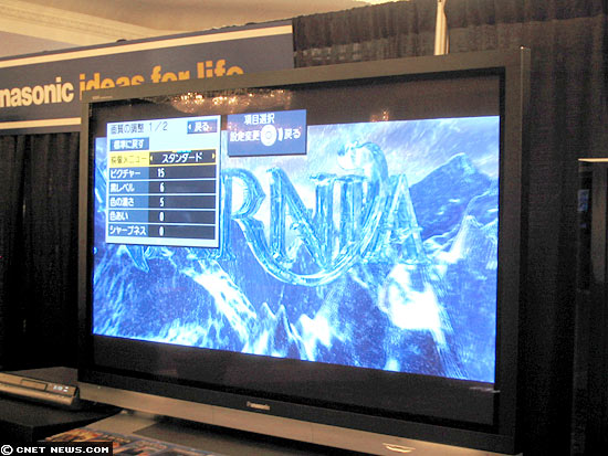 Panasonic's 65-inch plasma TV