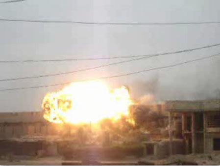 American airstrike