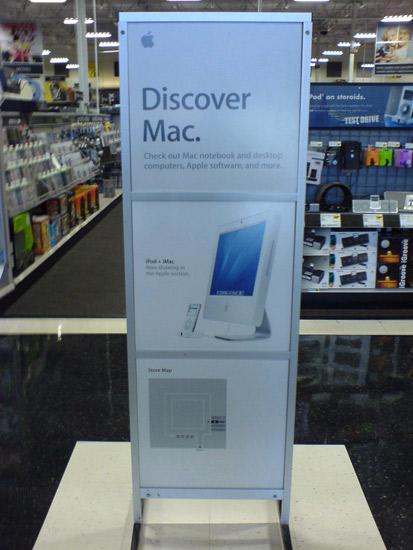 iMac display