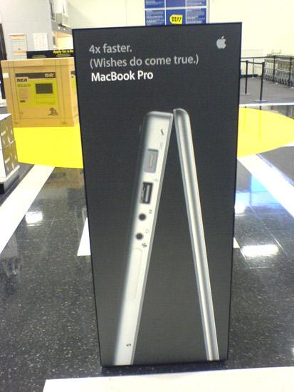 MacBookPro display
