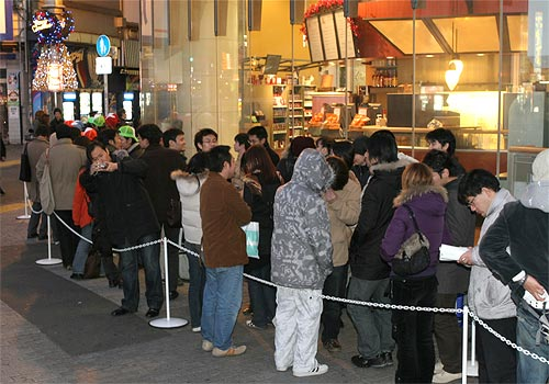 Lining up for Xbox 360