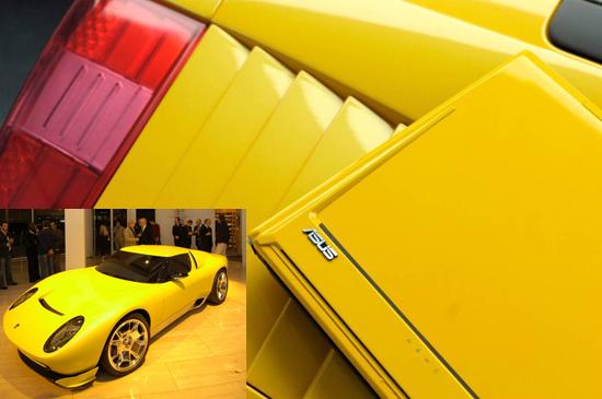 Photo: Lamborghini laptop