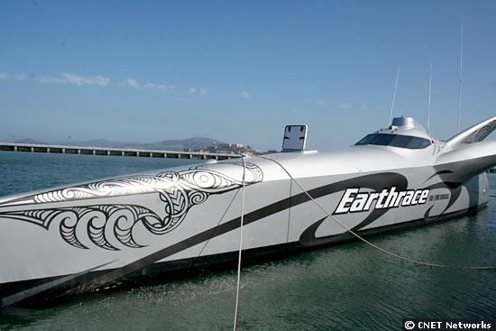 Earthrace powerboat