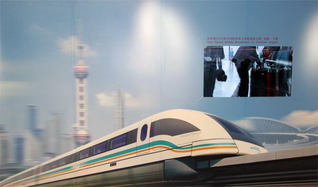 huawei-broadbands-maglev-train-photos1.jpg