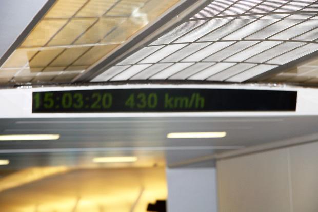 huawei-broadbands-maglev-train-photos7.jpg