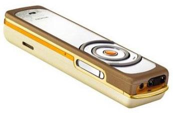 Photo: The Nokia 7380