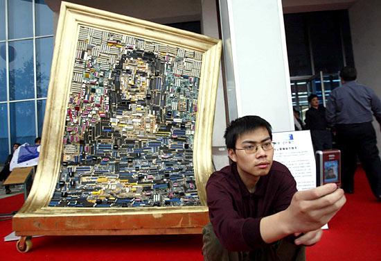 computer scrap Mona Lisa