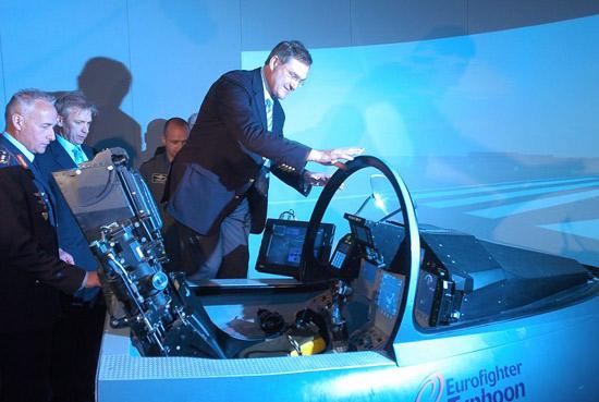 flight similator