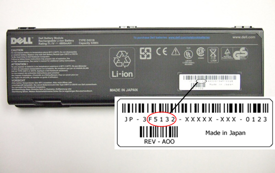 Dell battery pack, with part number