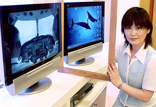 Sharp dual-display monitor
