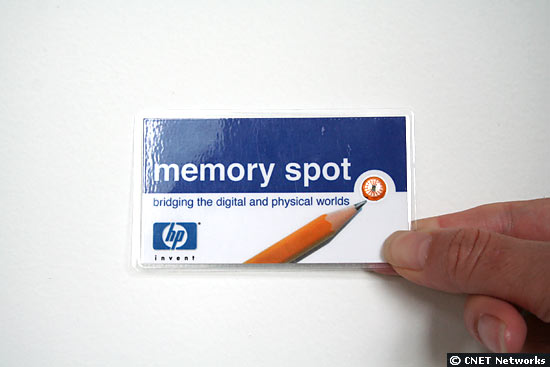 Memory Spot