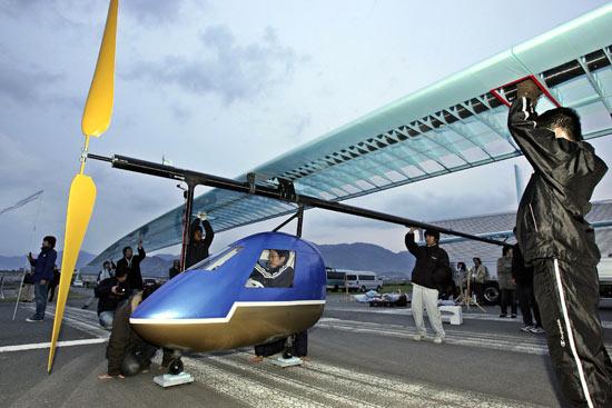 Tokyo students set up ultralight