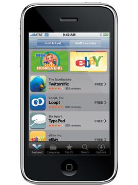 40152063-1-iphone3gr.jpg