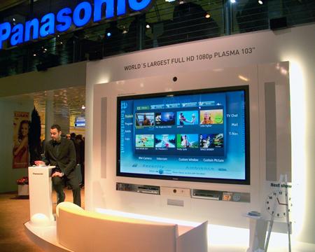 Panasonic 103-inch HD screen