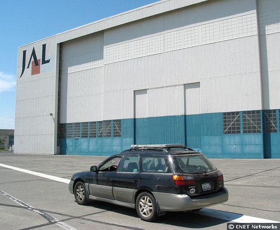 JAL hangar