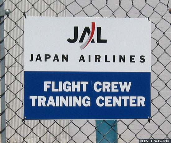 JAL sign
