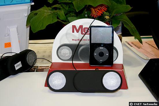 MegaBass MP3 Mini Speakers