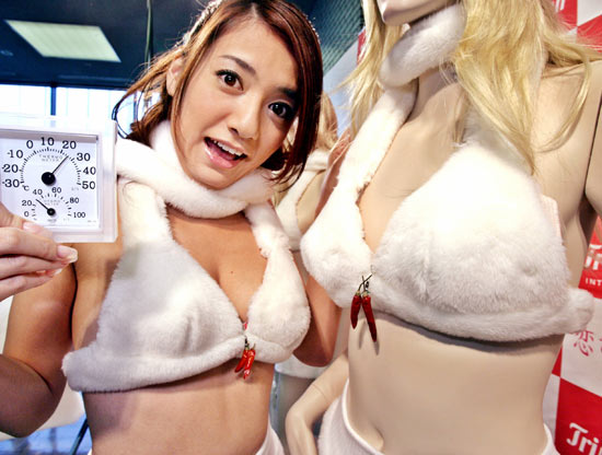 Triumph unveils heated bra
