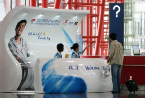Visa Olympic information kiosk