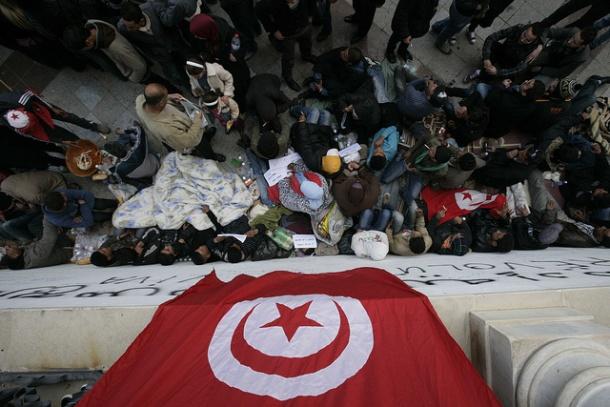 Tunisian street and flag