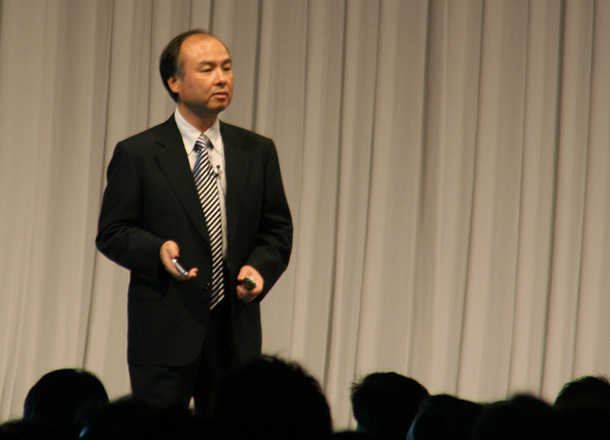 Masayoshi Son, CEO of Japanese mobile operator SoftBank