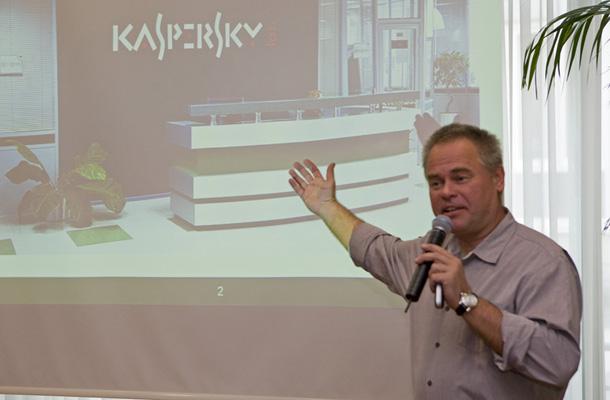Kaspersky Lab antivirus lab