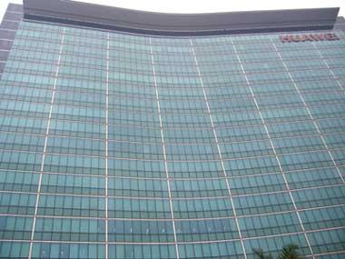 Huawei's Shenzhen headquarters