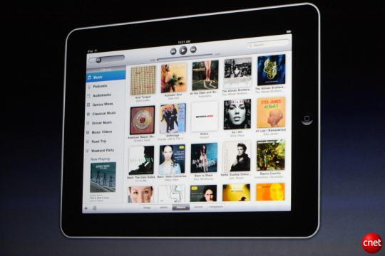 Apple tablet ipad
