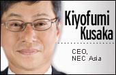 Kiyofumi Kusaka, NEC Asia