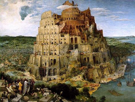 Bill GateÂ's web experience: Byzantine, idiotic logic