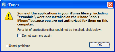 itunes-not-authorized.png
