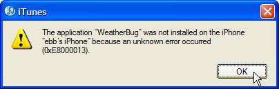 unknown-error.png