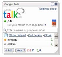 googletalk-outgoingcalls.png