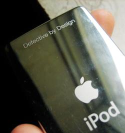 Circumventing iPodÂ's FairPlay DRM