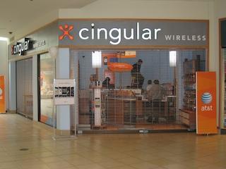 Cingular store gates down