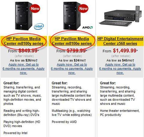 In September 2007, HP is still selling Media Center PCs