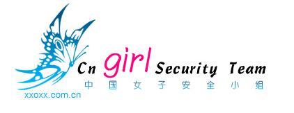 Chinese female hacking group