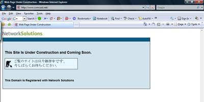ComcastÂ's DNS records hijacked