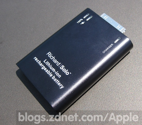 Smart backup battery pack for iPhone 3G