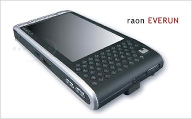 Raon Everun